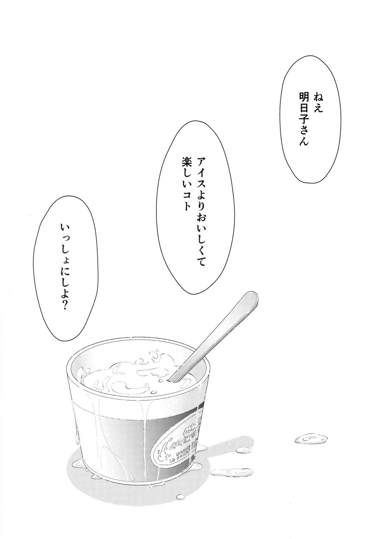 Marshmallow 1+2 22