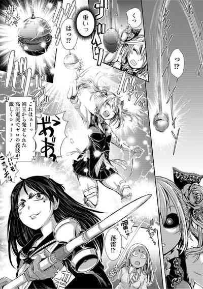 Zangokugai Kettoutan 02-wa 6