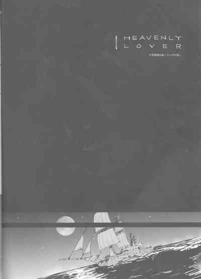 HEAVENLY LOVER 4