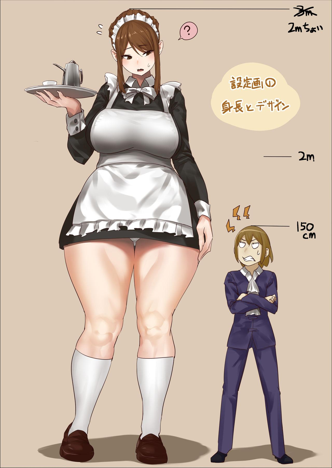 master and maid 64
