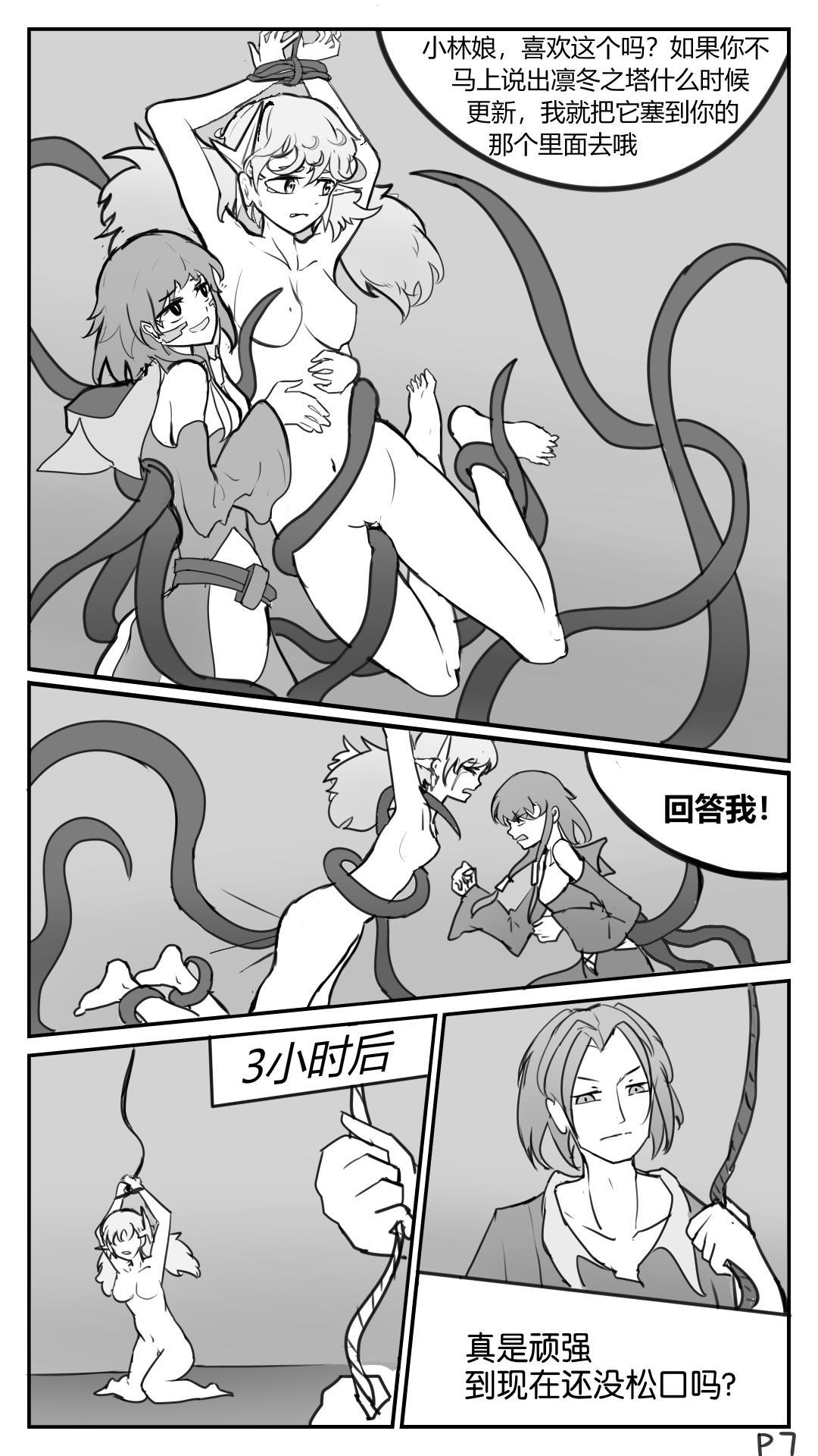 Lin Book林娘本子 8