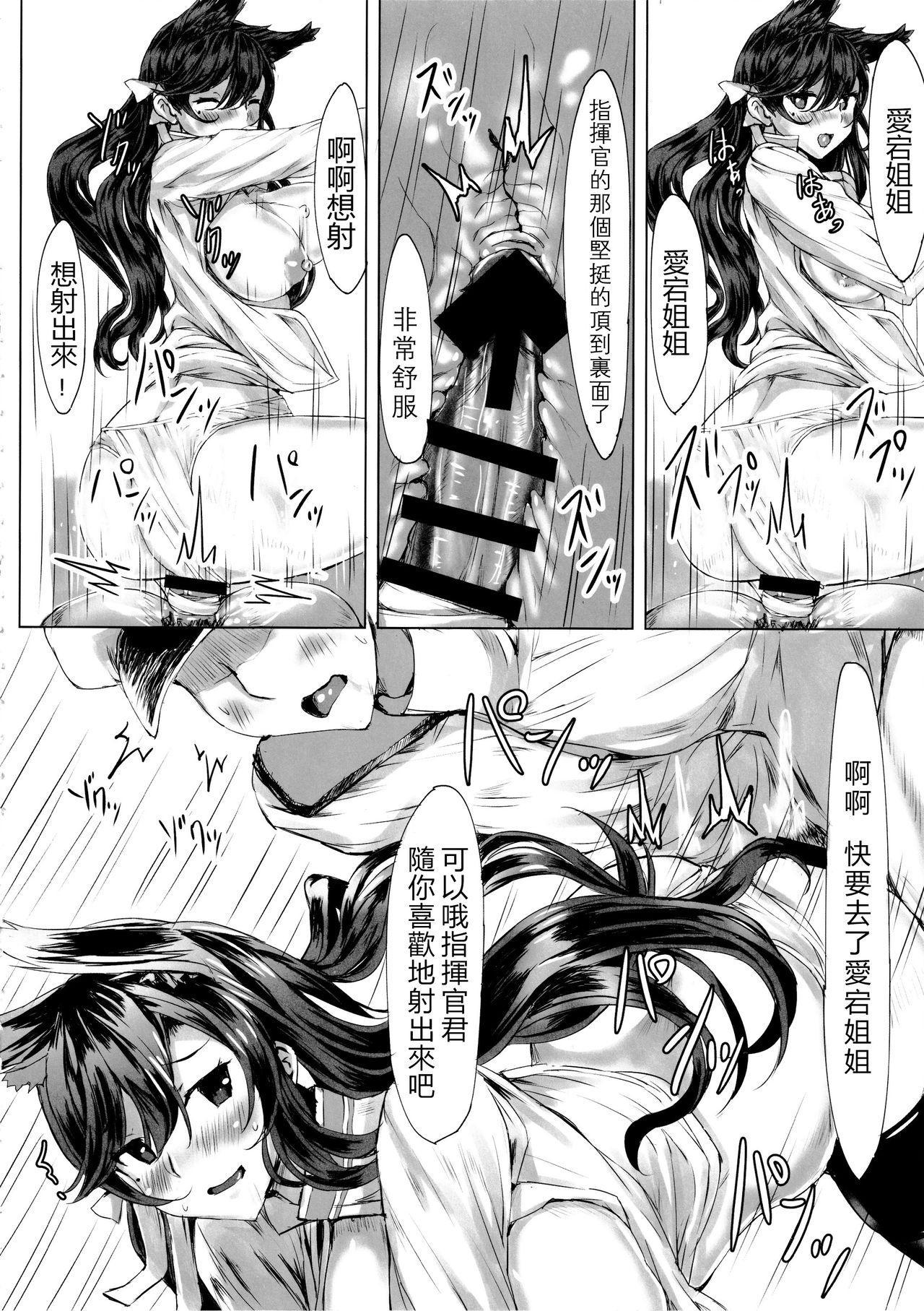 Onee-san ga Shiboritotte Ageru 13
