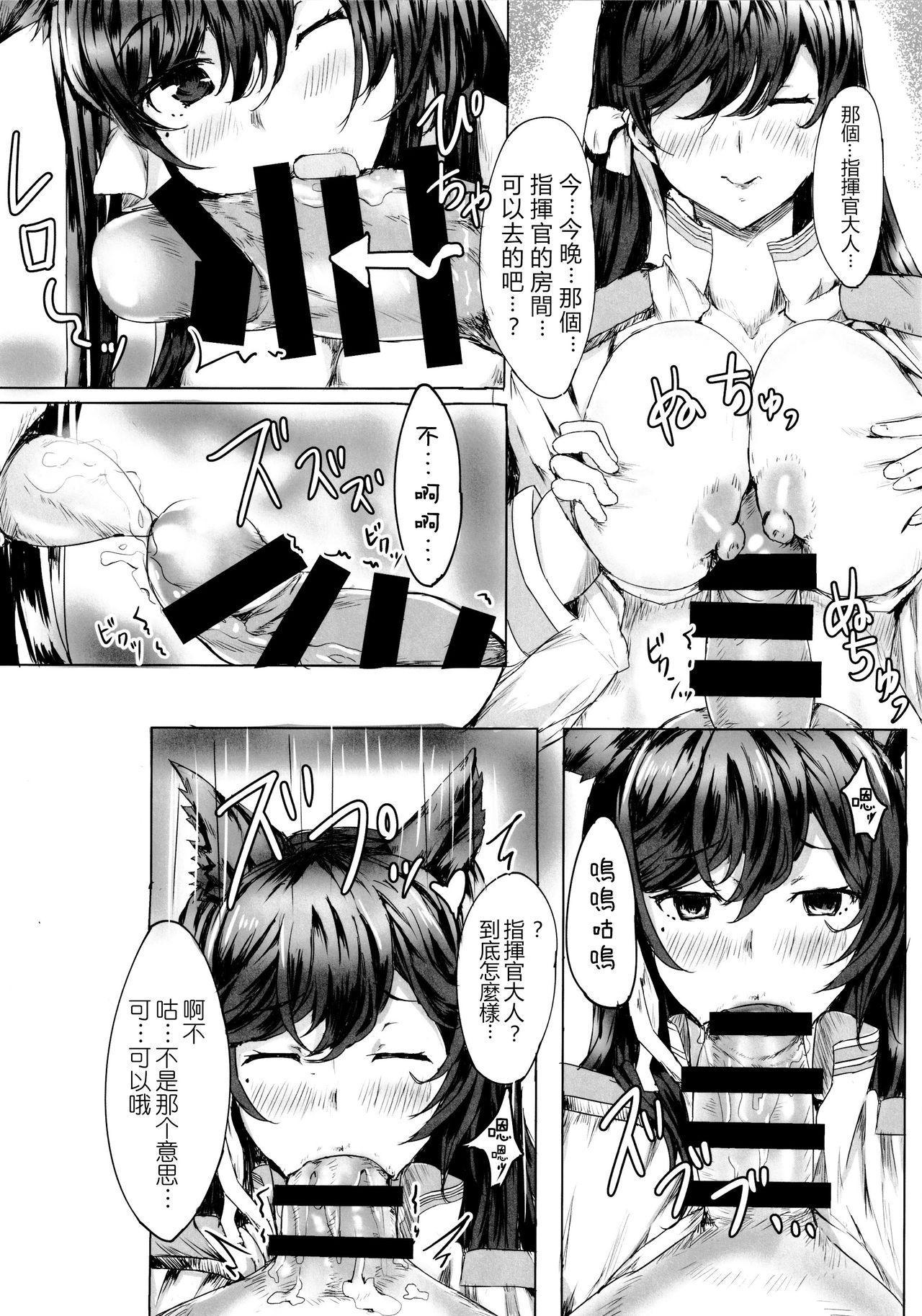 Onee-san ga Shiboritotte Ageru 5
