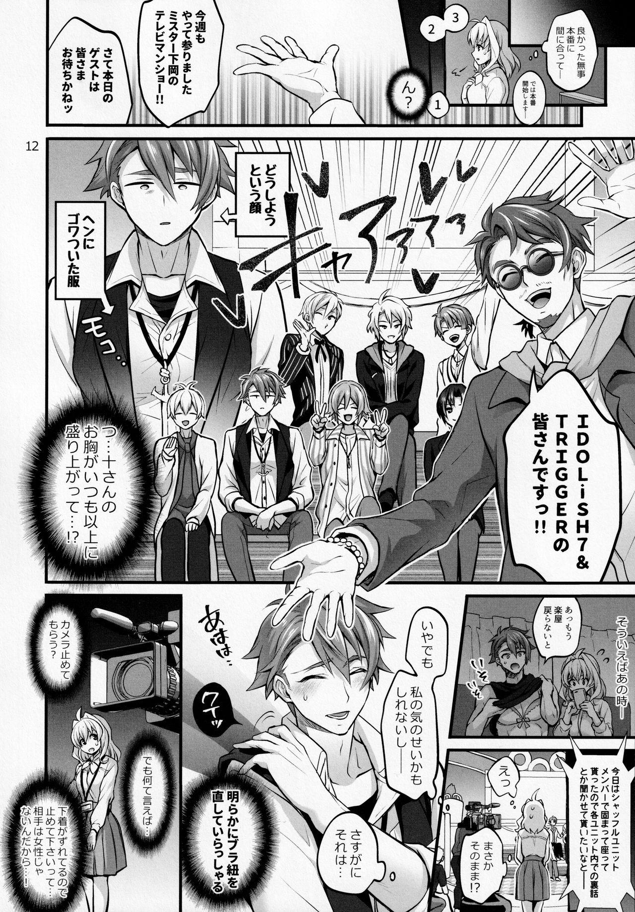 Futanari ni Natte Shimatta Taji Musho Manager no Watashi ga Eroerobiisuto de Wadai no Idol Tsunashi Ryu○suke-san to Himitsu no Shitagi Toreido 10