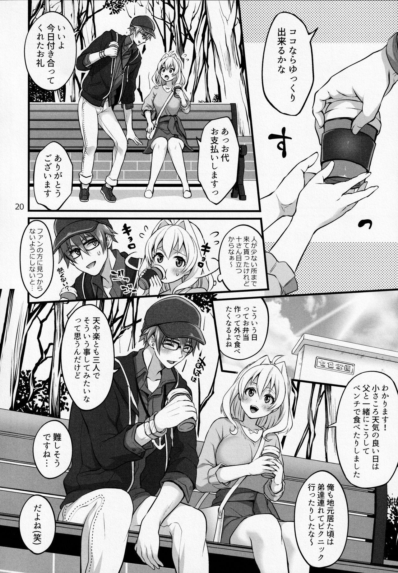 Futanari ni Natte Shimatta Taji Musho Manager no Watashi ga Eroerobiisuto de Wadai no Idol Tsunashi Ryu○suke-san to Himitsu no Shitagi Toreido 18