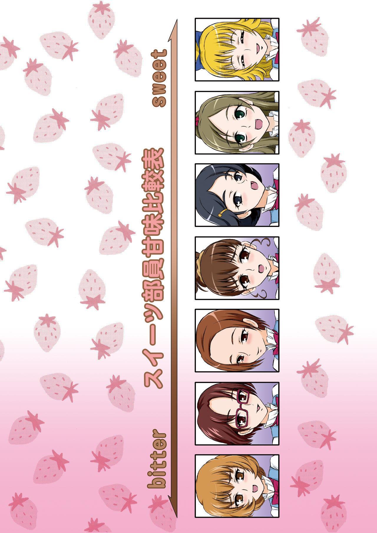 Sweets' Hime no Himitsu Recipe 16