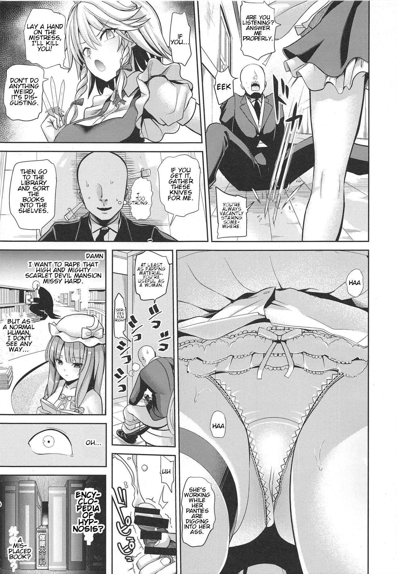 Touhou Saimin 4 Nandemo Sakuya-san | Whatever You Want With Sakuya 3