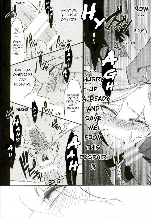 Minna no Meshitsukai Kaihatsuchuu desu   Everyone's Servant Is in Development 13