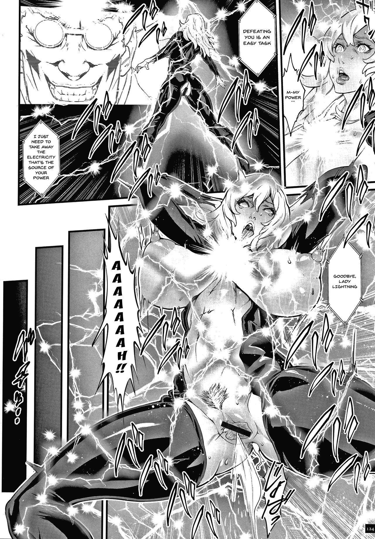 Haramase no Hoshi   Star of Stallion 118