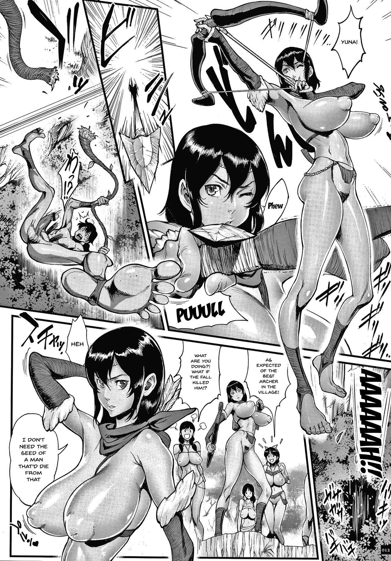 Haramase no Hoshi   Star of Stallion 11