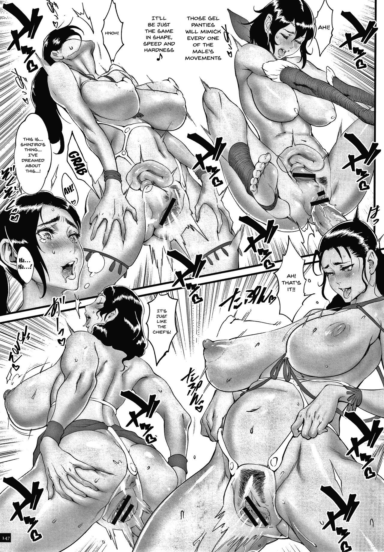 Haramase no Hoshi   Star of Stallion 141