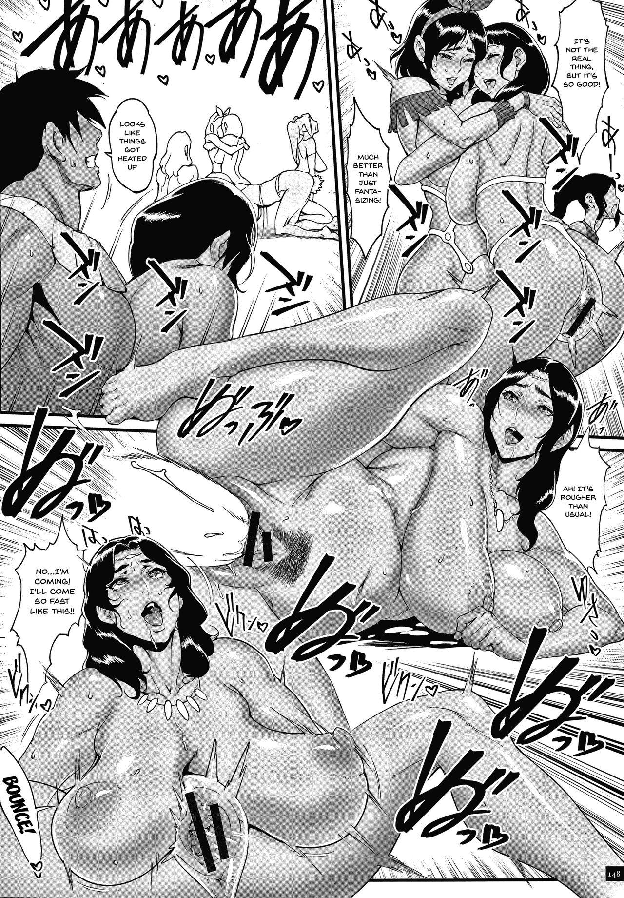 Haramase no Hoshi   Star of Stallion 142