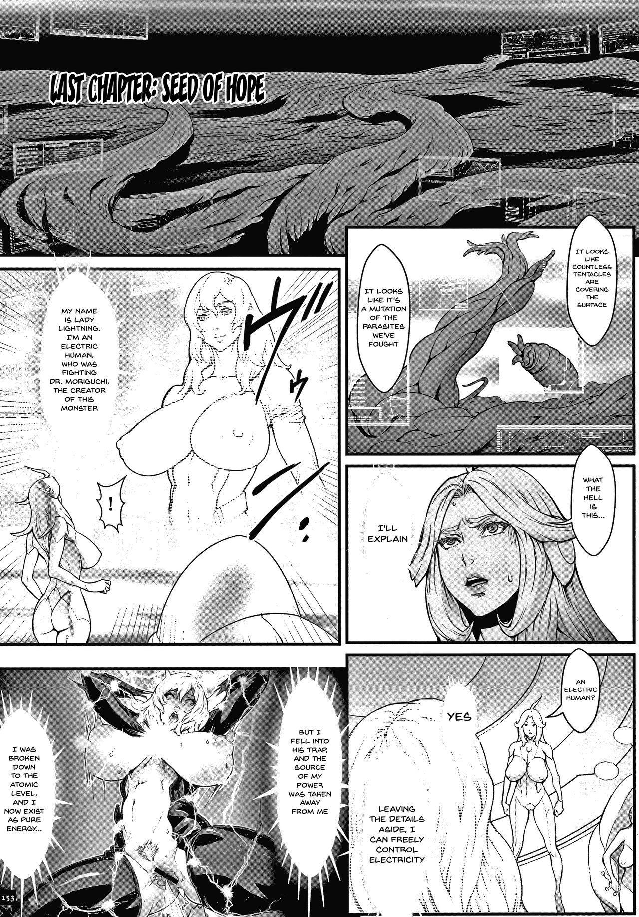 Haramase no Hoshi   Star of Stallion 147