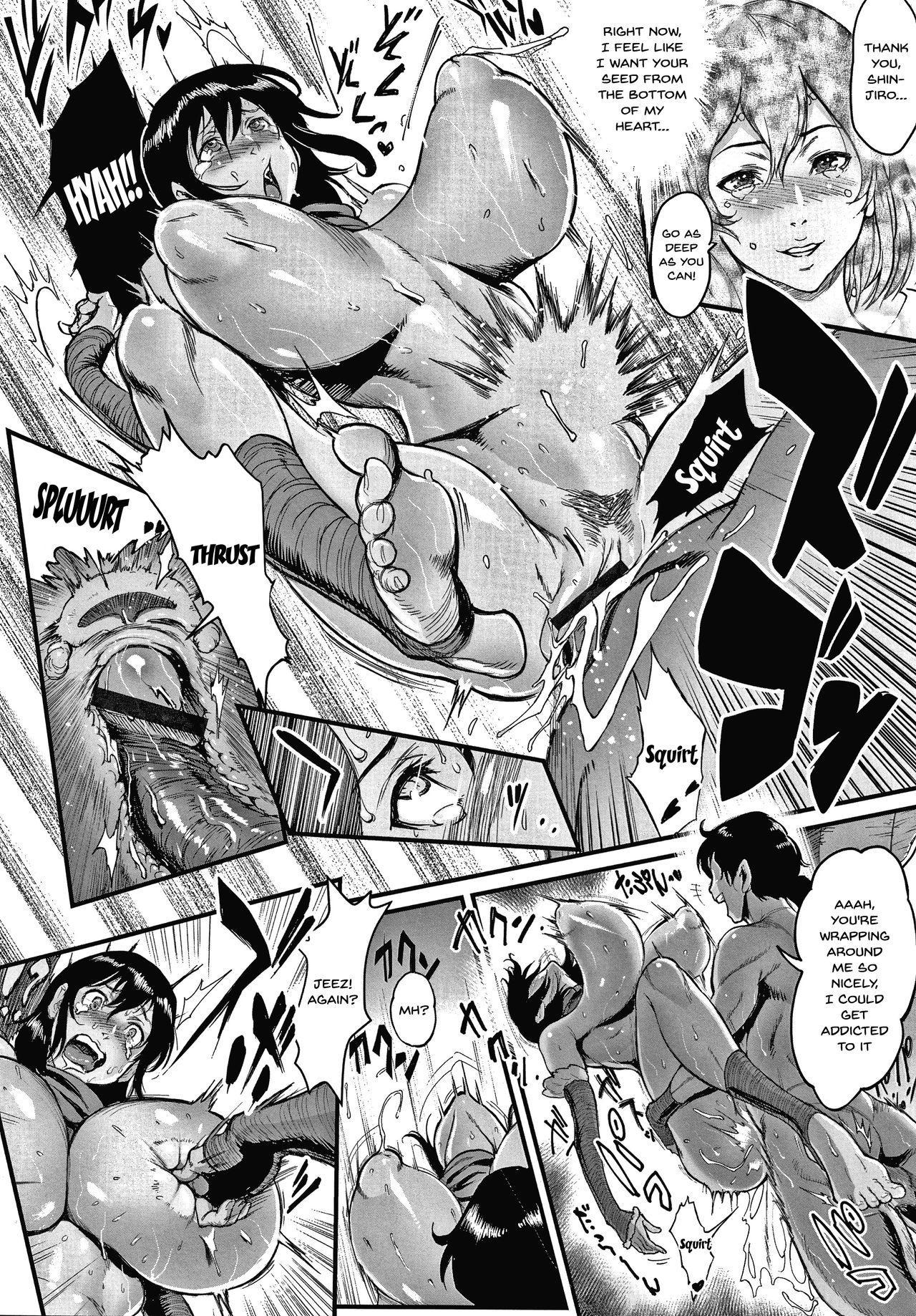 Haramase no Hoshi   Star of Stallion 15