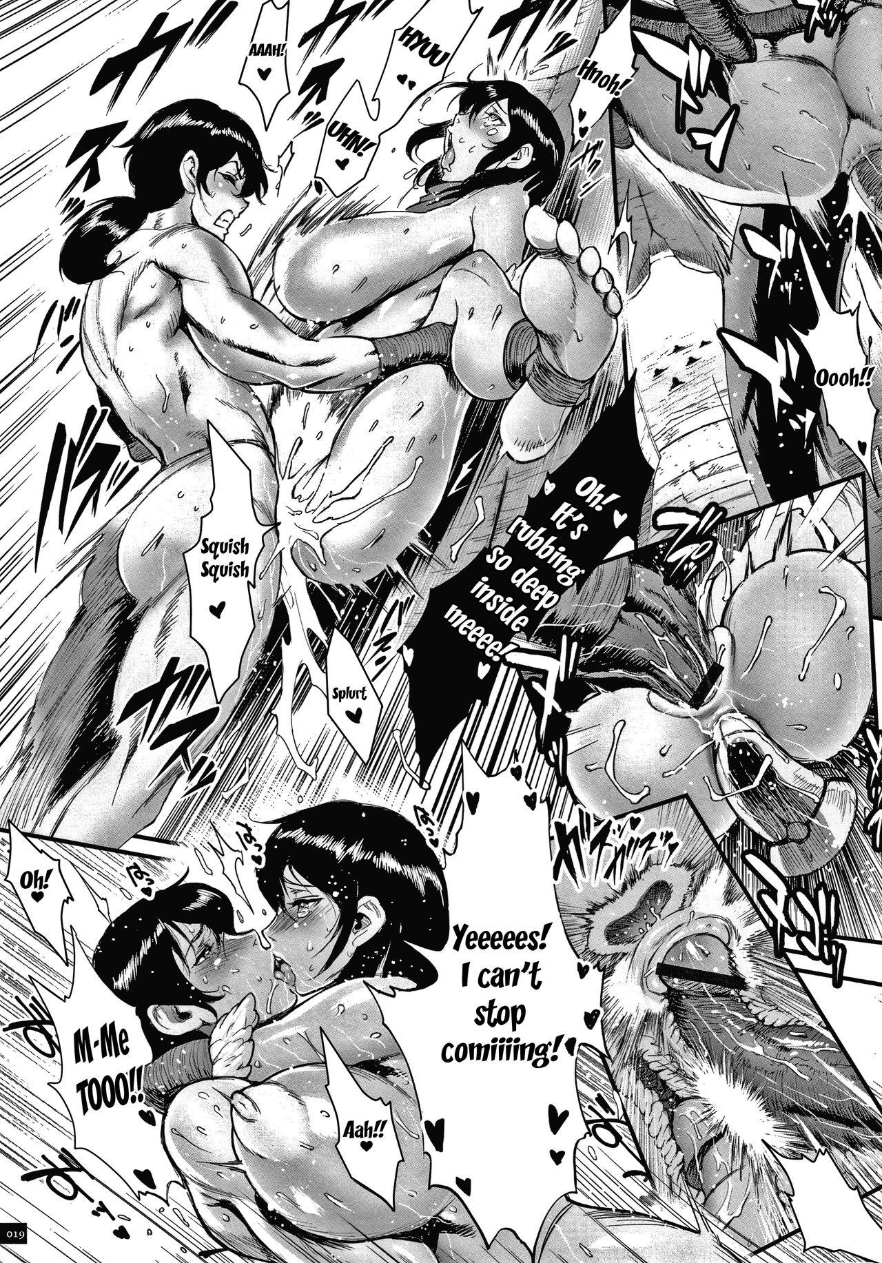 Haramase no Hoshi   Star of Stallion 18
