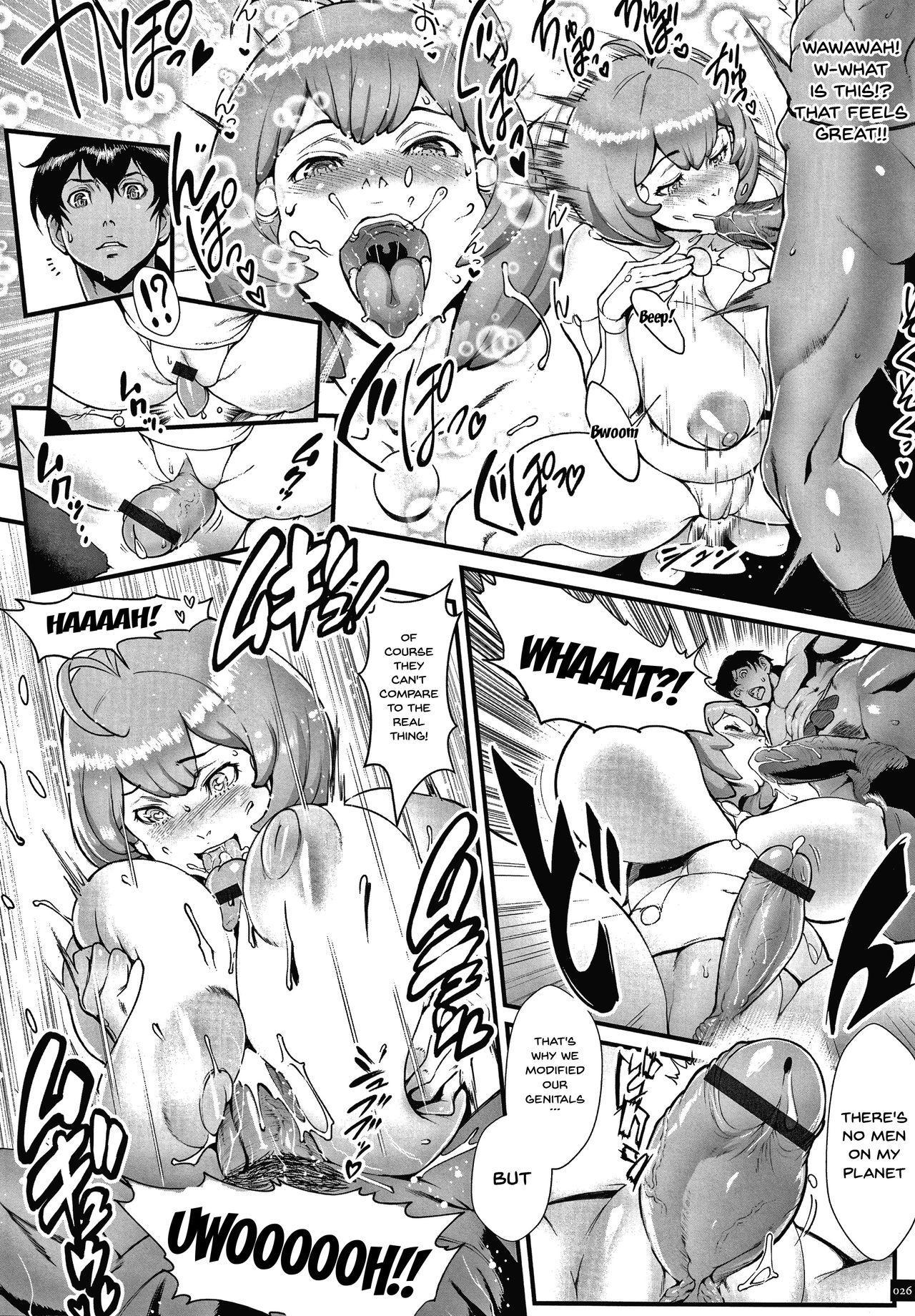 Haramase no Hoshi   Star of Stallion 24