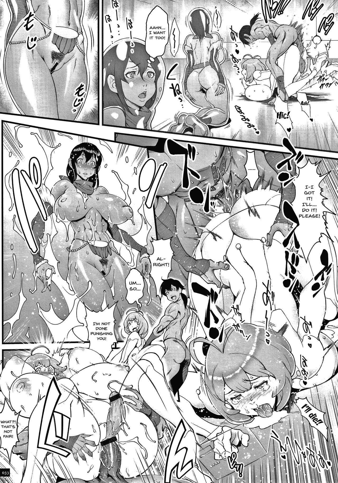 Haramase no Hoshi   Star of Stallion 31