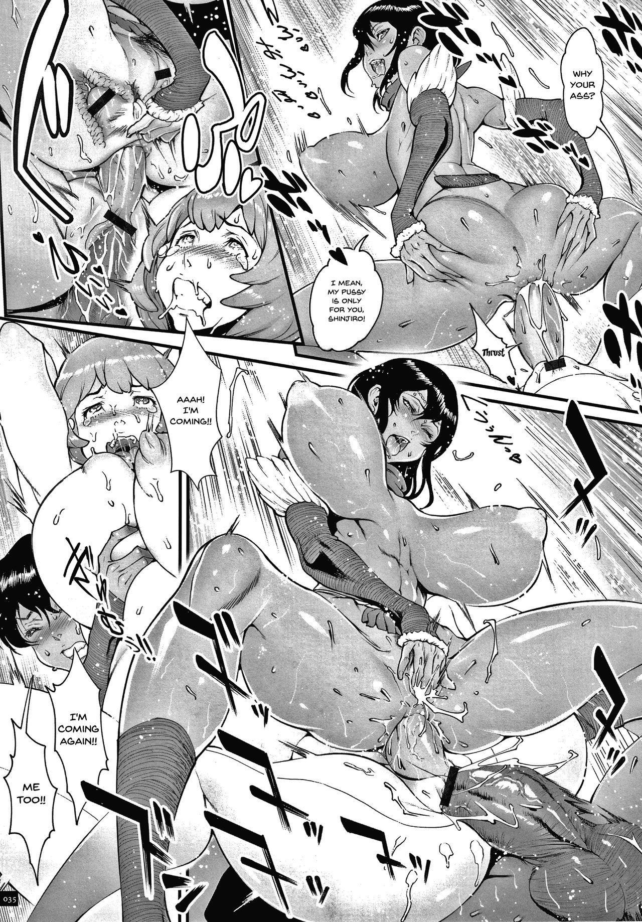 Haramase no Hoshi   Star of Stallion 33
