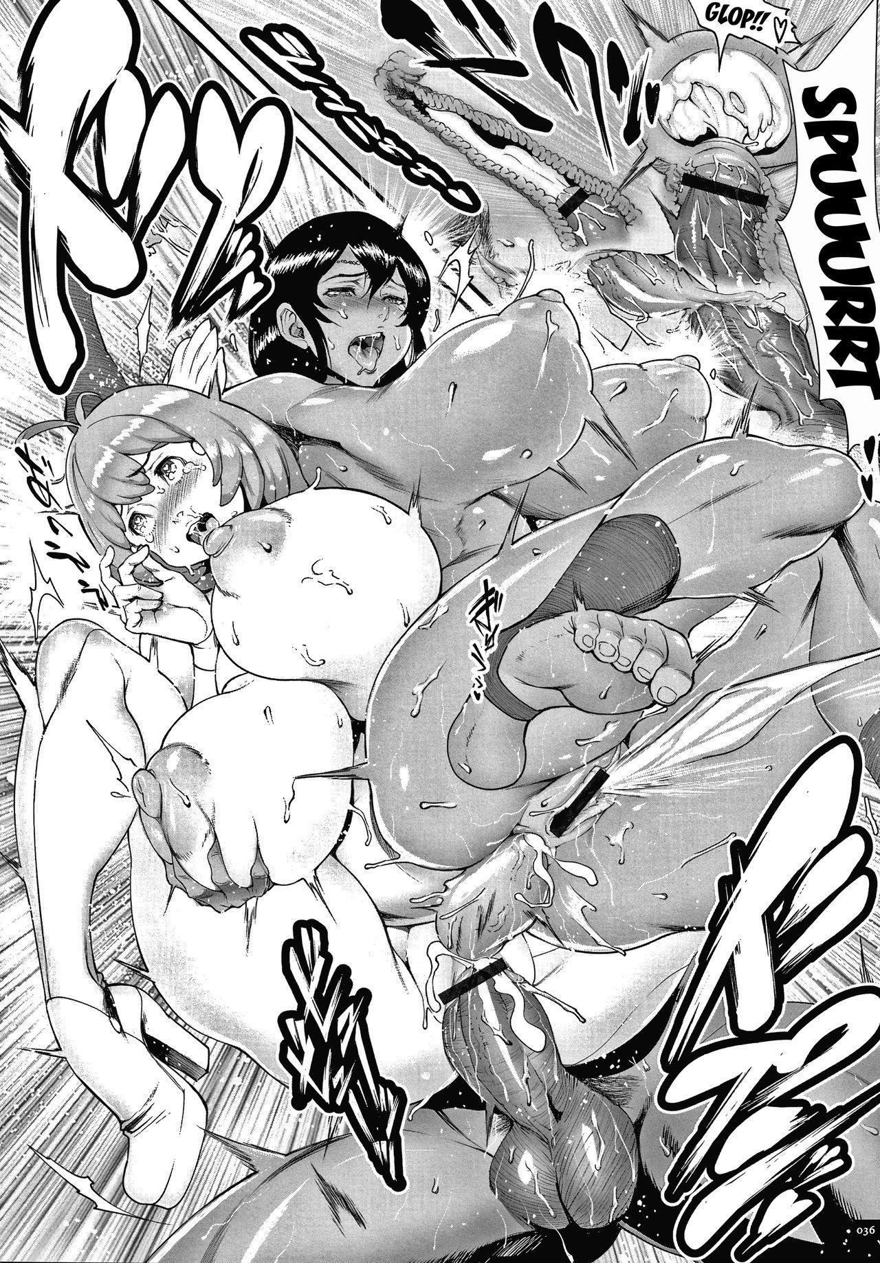 Haramase no Hoshi   Star of Stallion 34