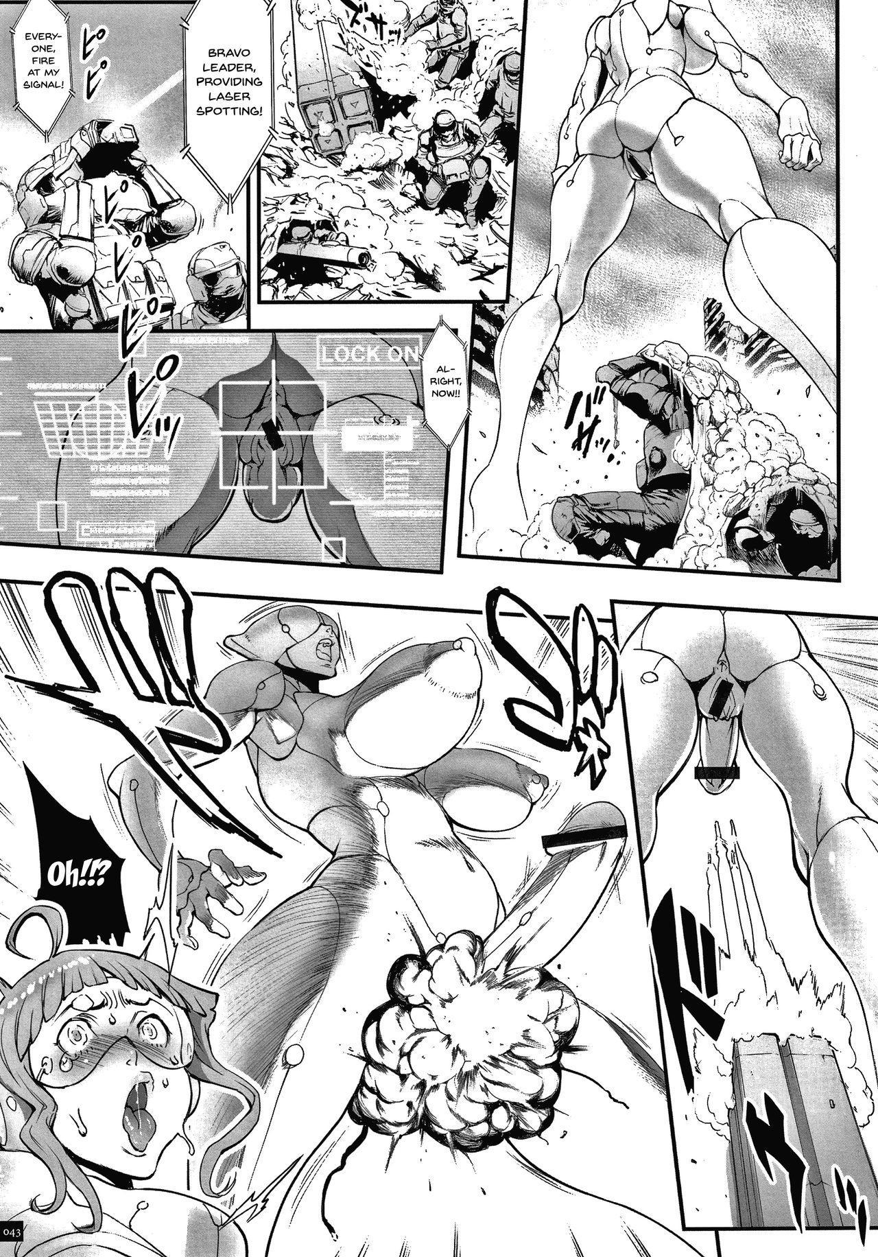 Haramase no Hoshi   Star of Stallion 41