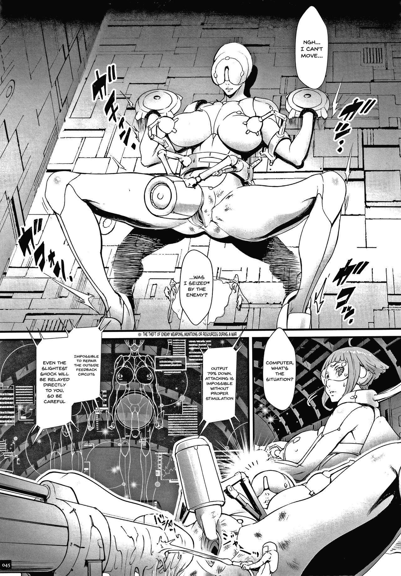 Haramase no Hoshi   Star of Stallion 43