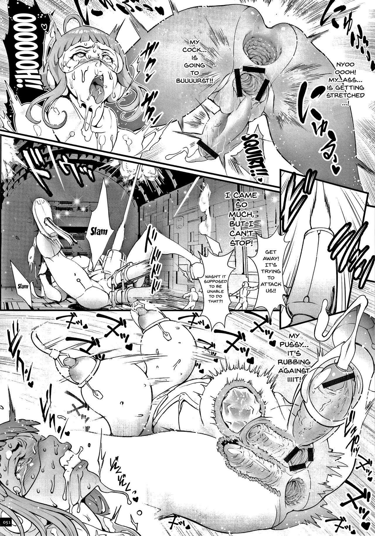 Haramase no Hoshi   Star of Stallion 49