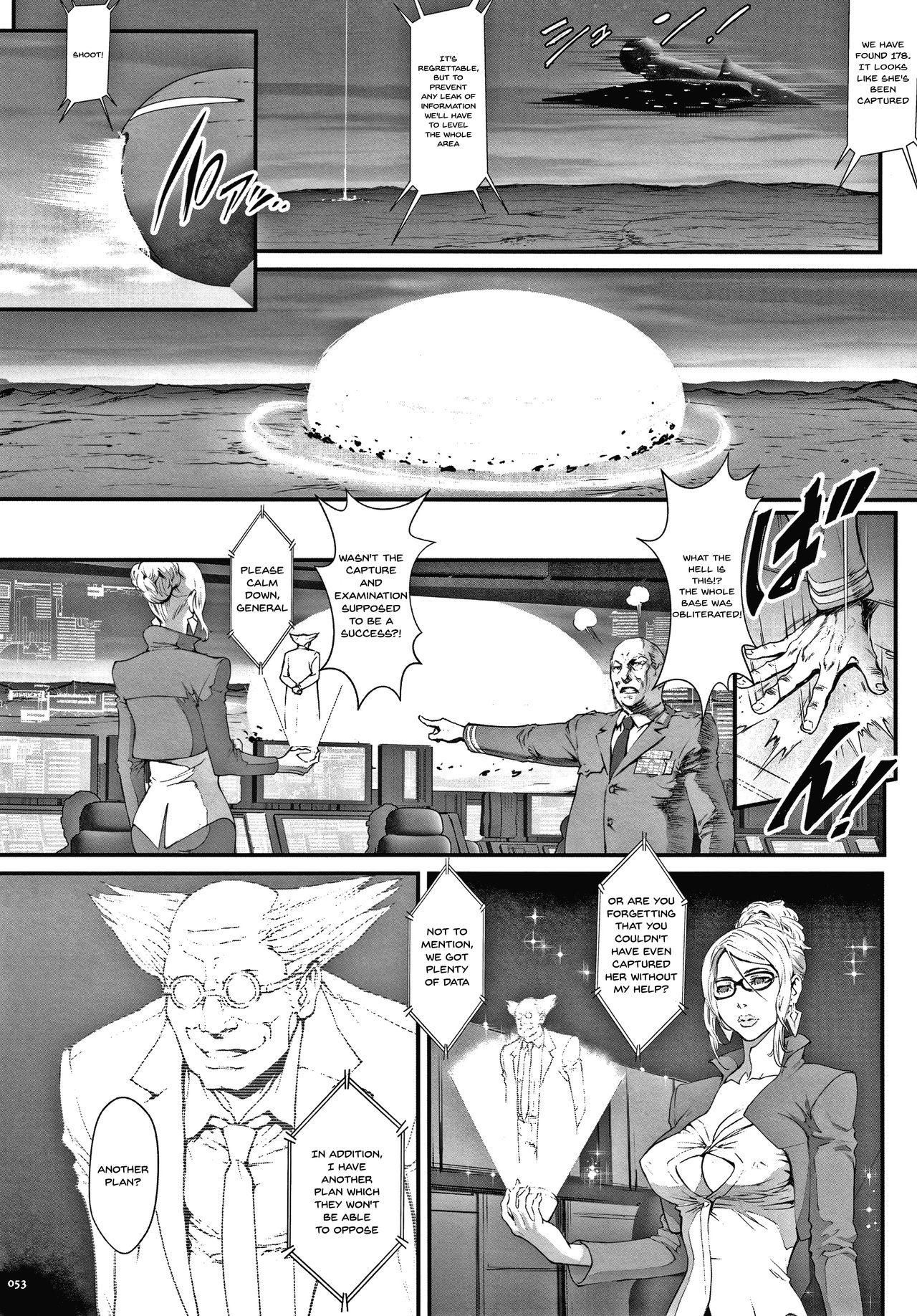 Haramase no Hoshi   Star of Stallion 51