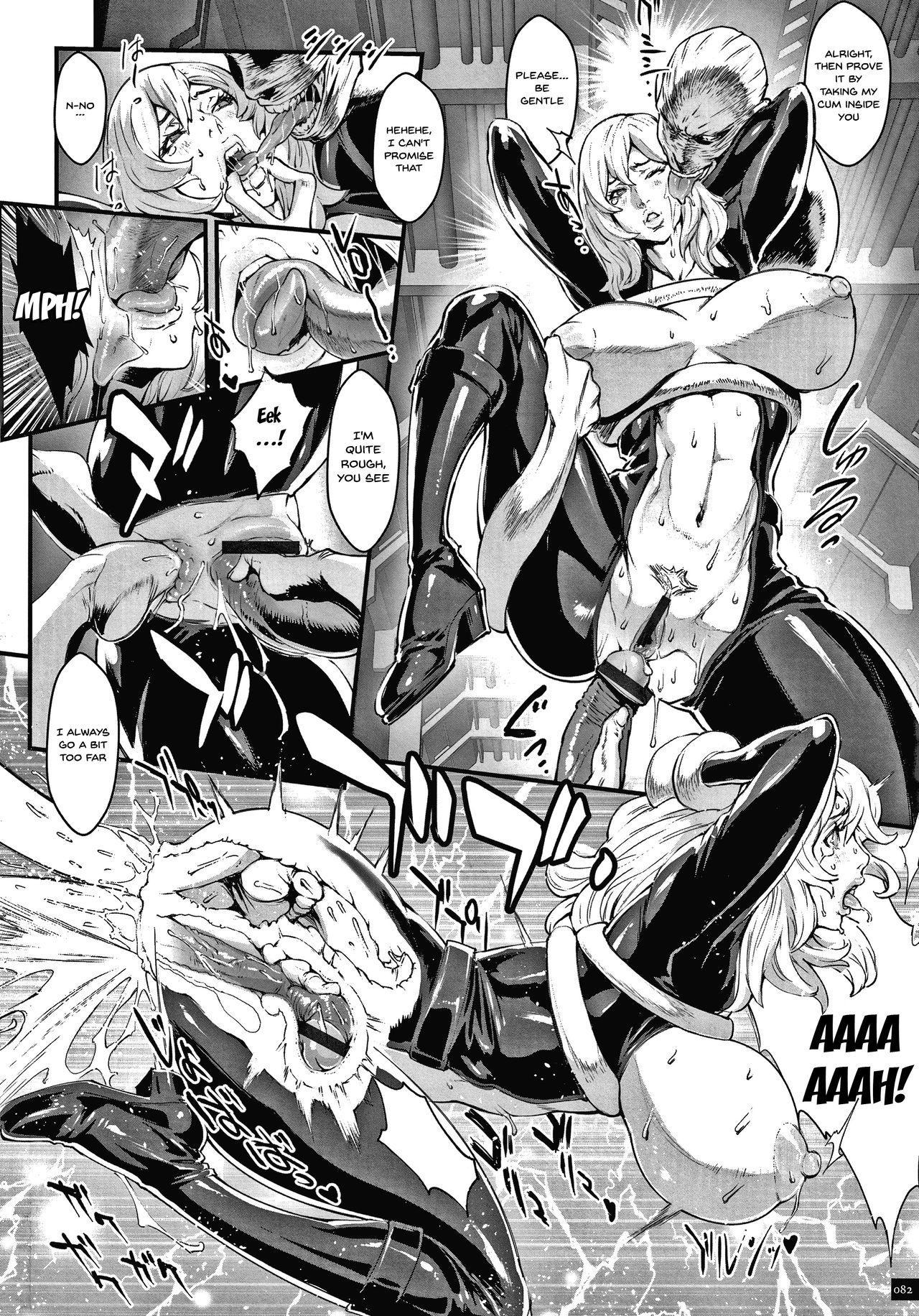 Haramase no Hoshi   Star of Stallion 80