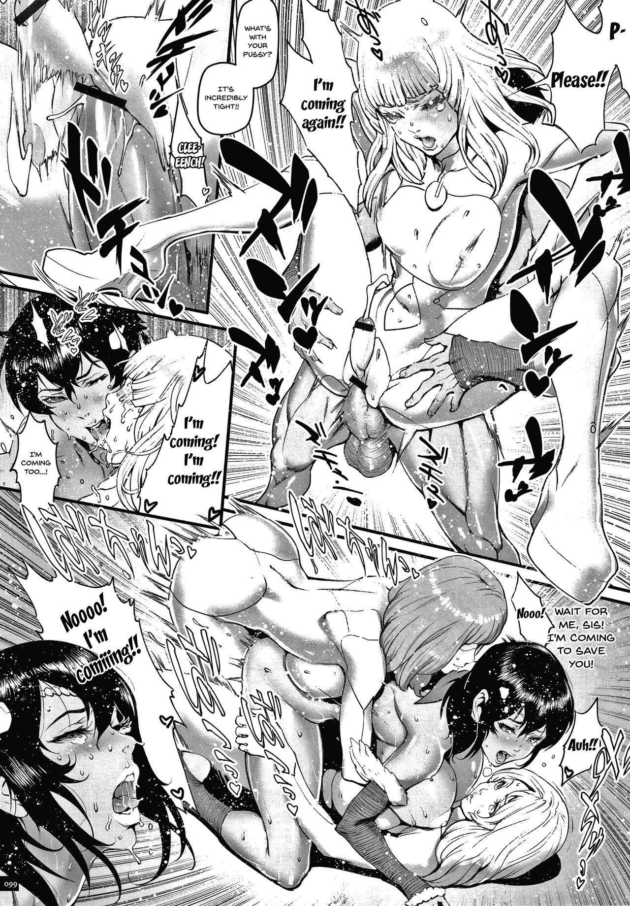 Haramase no Hoshi   Star of Stallion 96