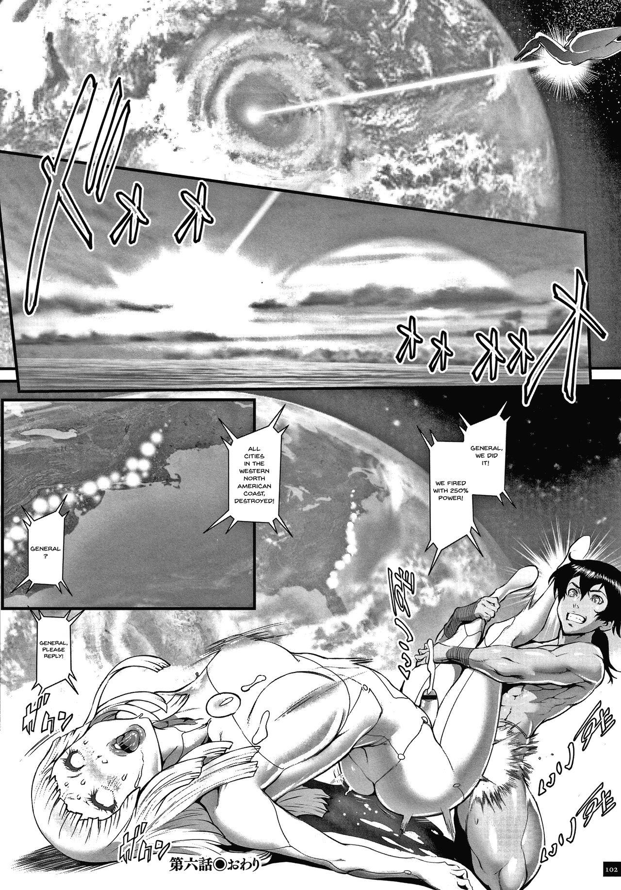 Haramase no Hoshi   Star of Stallion 98