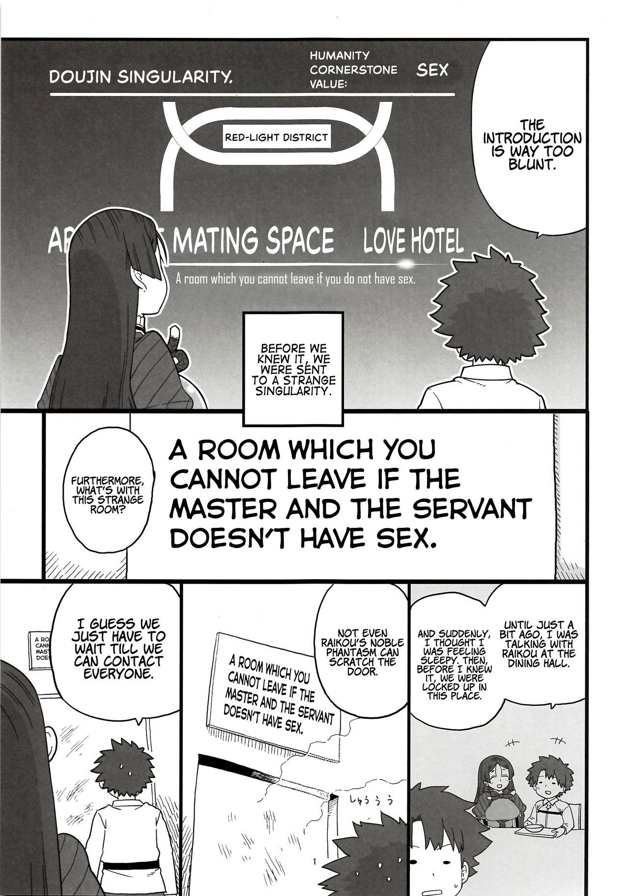 Raikou Mama to Ecchi Shinai to Derarenai Heya   A Room You Can't Leave if You Don't Have Sex with Raikou Mama 2