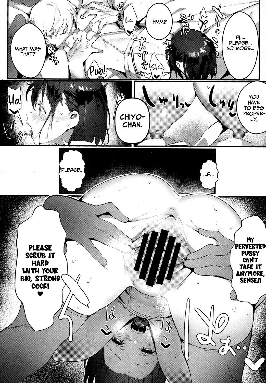 Ijimete Mitai | I Want to Bully 17