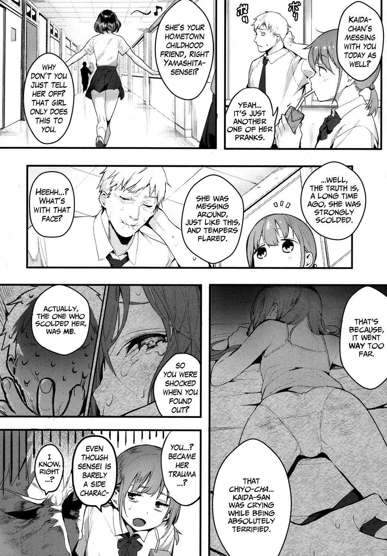 Ijimete Mitai | I Want to Bully 1