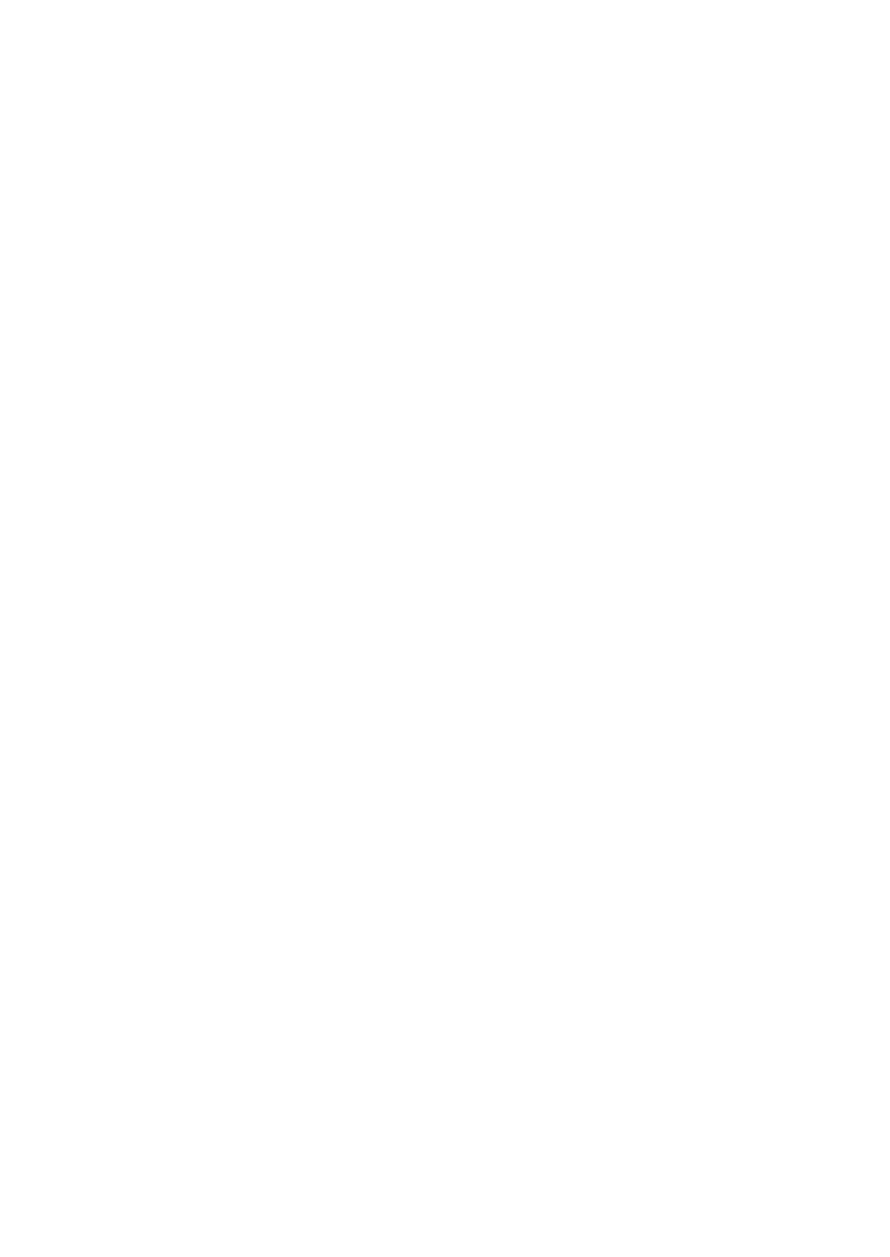 夢色のレプリカ【上】アンドロイドと背徳の契り 1