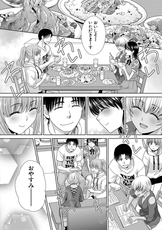 COMIC Shingeki 2021-03 14