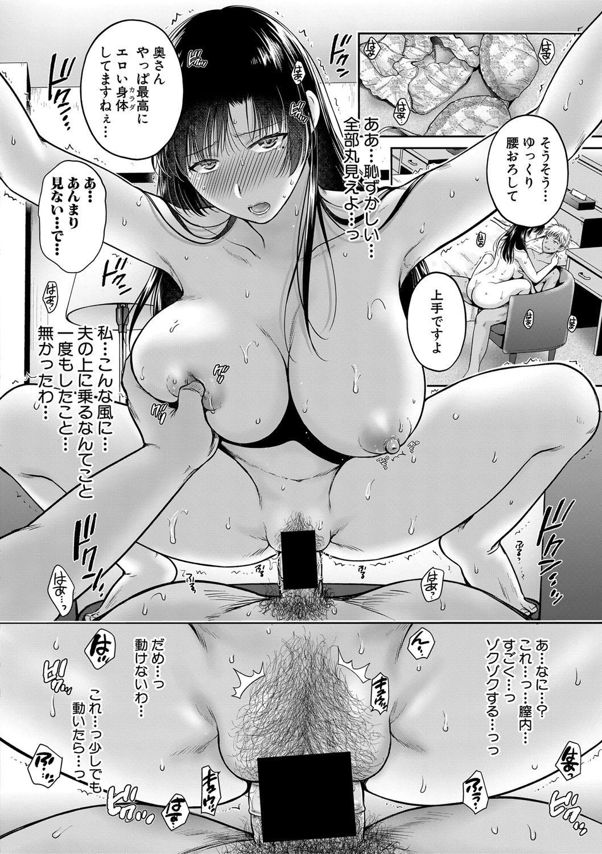 COMIC Shingeki 2021-03 156