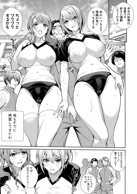 COMIC Shingeki 2021-03 217