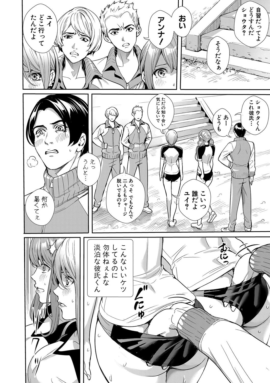 COMIC Shingeki 2021-03 218