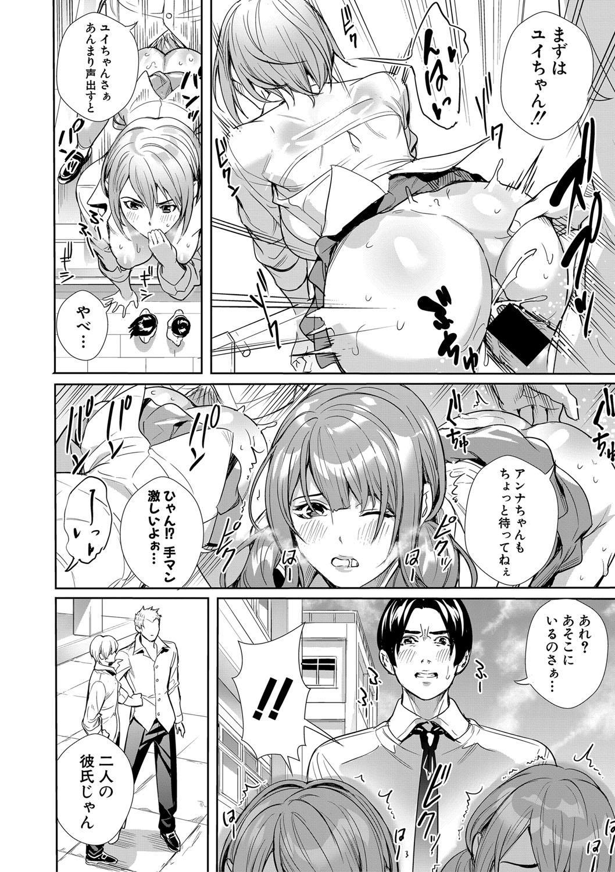 COMIC Shingeki 2021-03 230