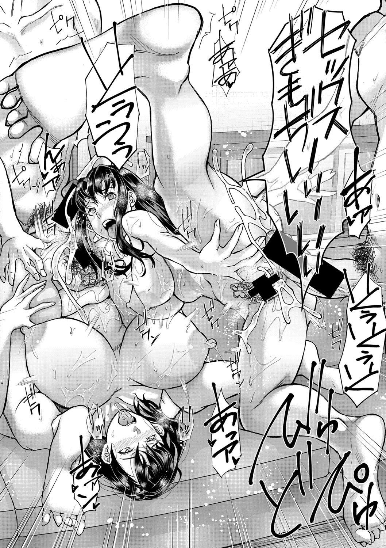 COMIC Shingeki 2021-03 322