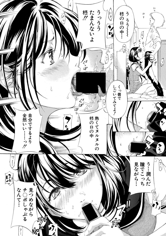 COMIC Shingeki 2021-03 344