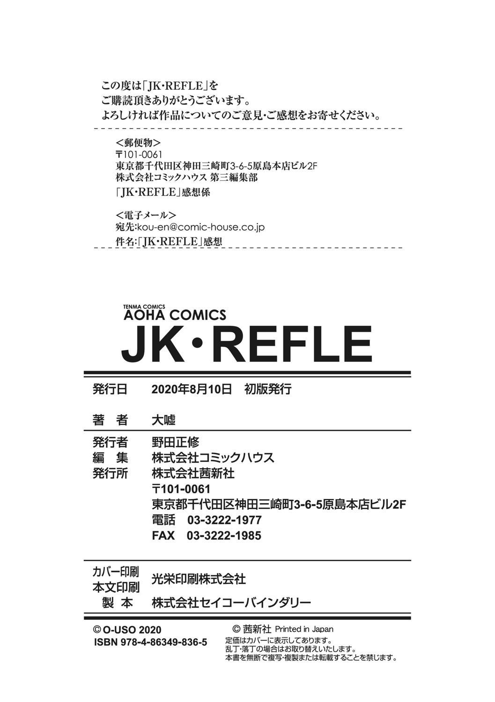 JK-REFLE 162