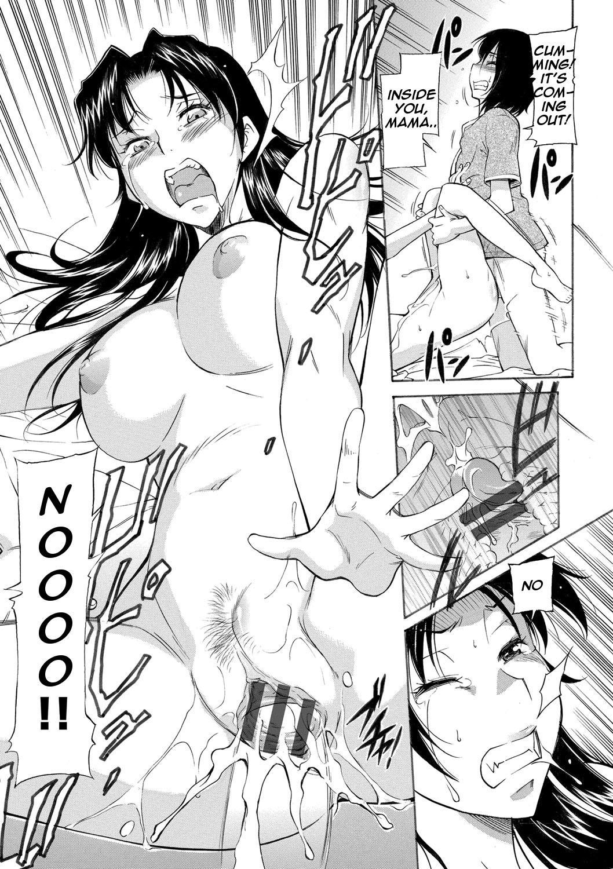 Mama wa Boku no Mono | Mom is Mine 18