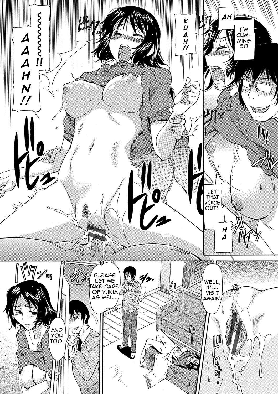 Mama wa Boku no Mono | Mom is Mine 92