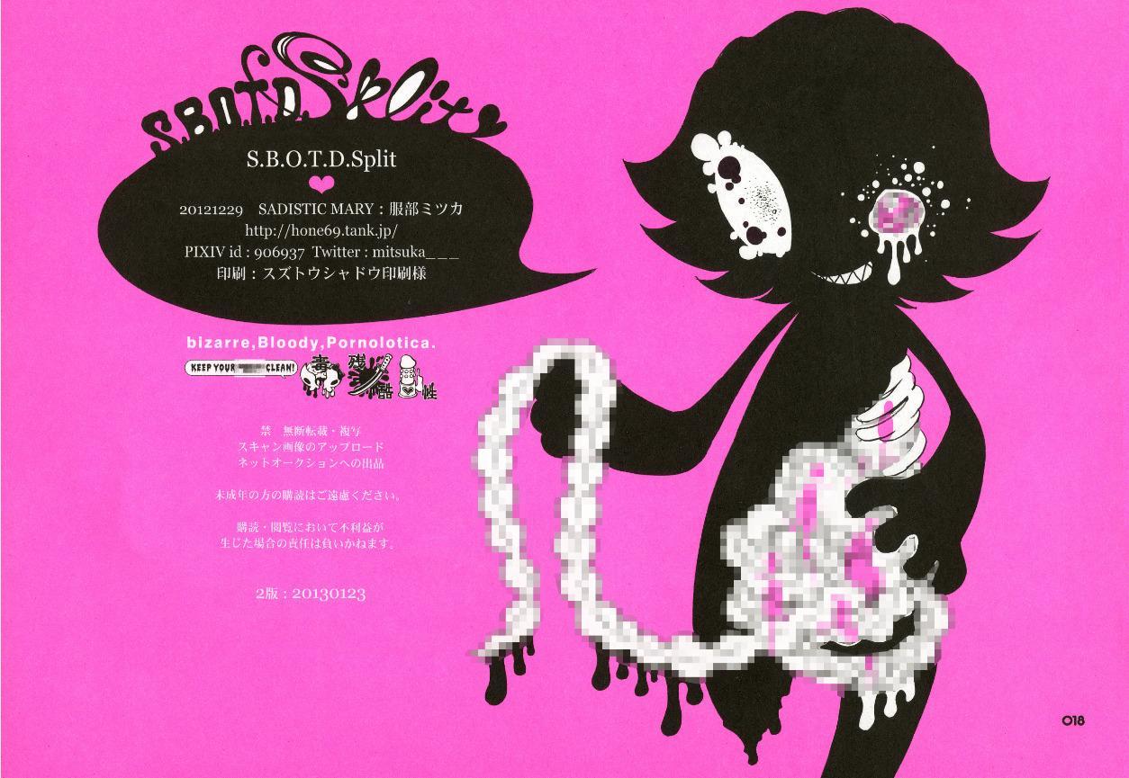 S.B.O.T.D.split 17