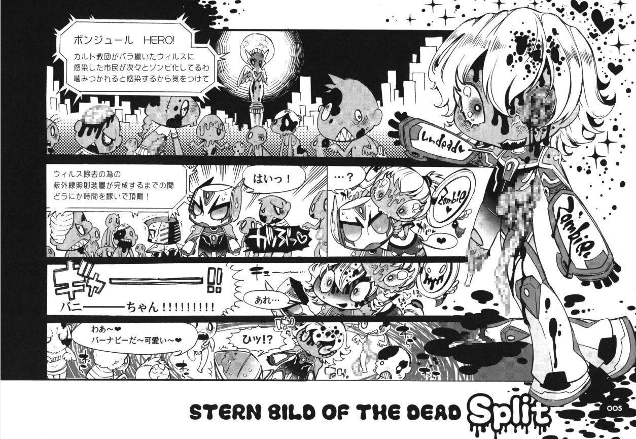S.B.O.T.D.split 4