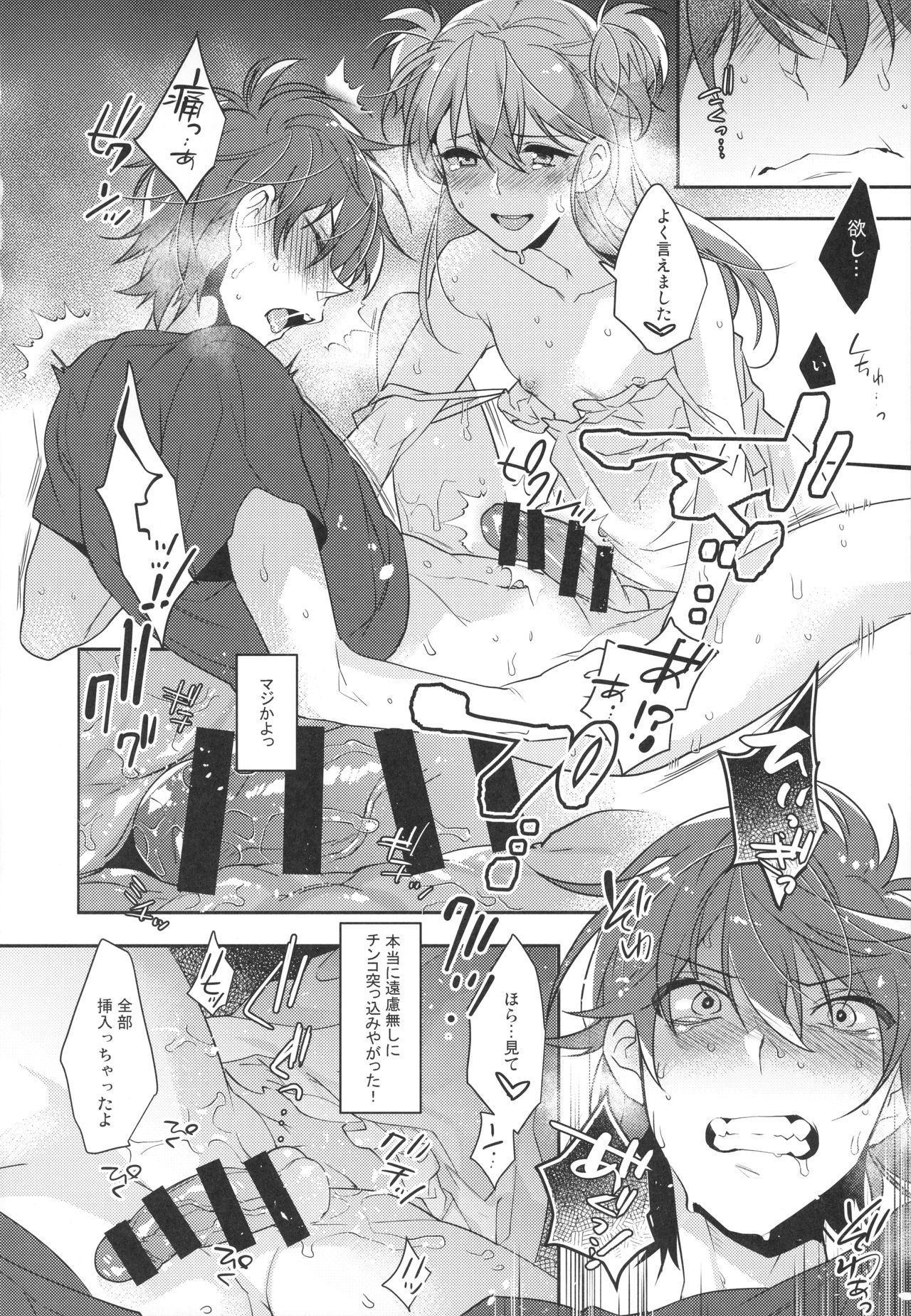 Josou Danshi × Ore Soushuuhen 18