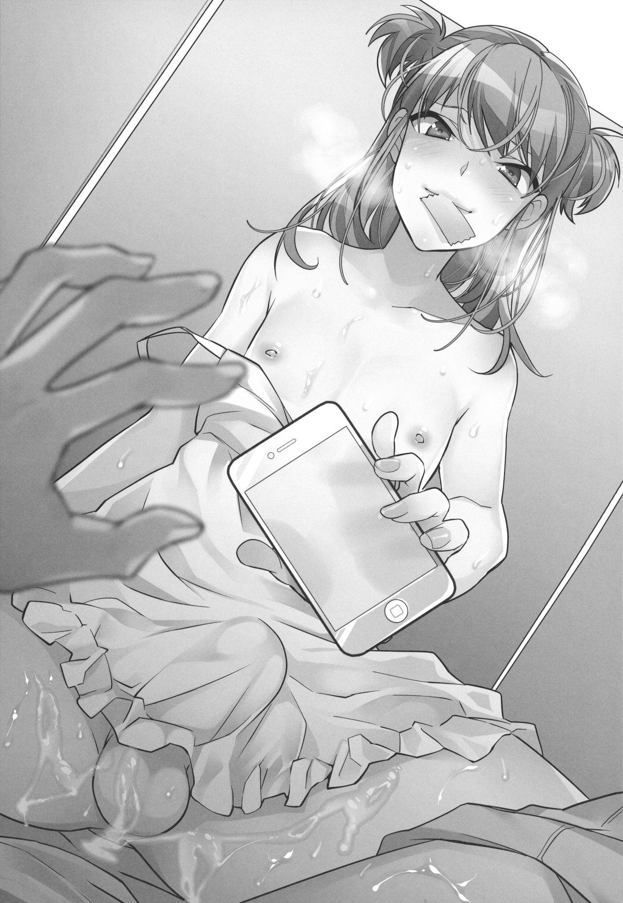 Josou Danshi × Ore Soushuuhen 29