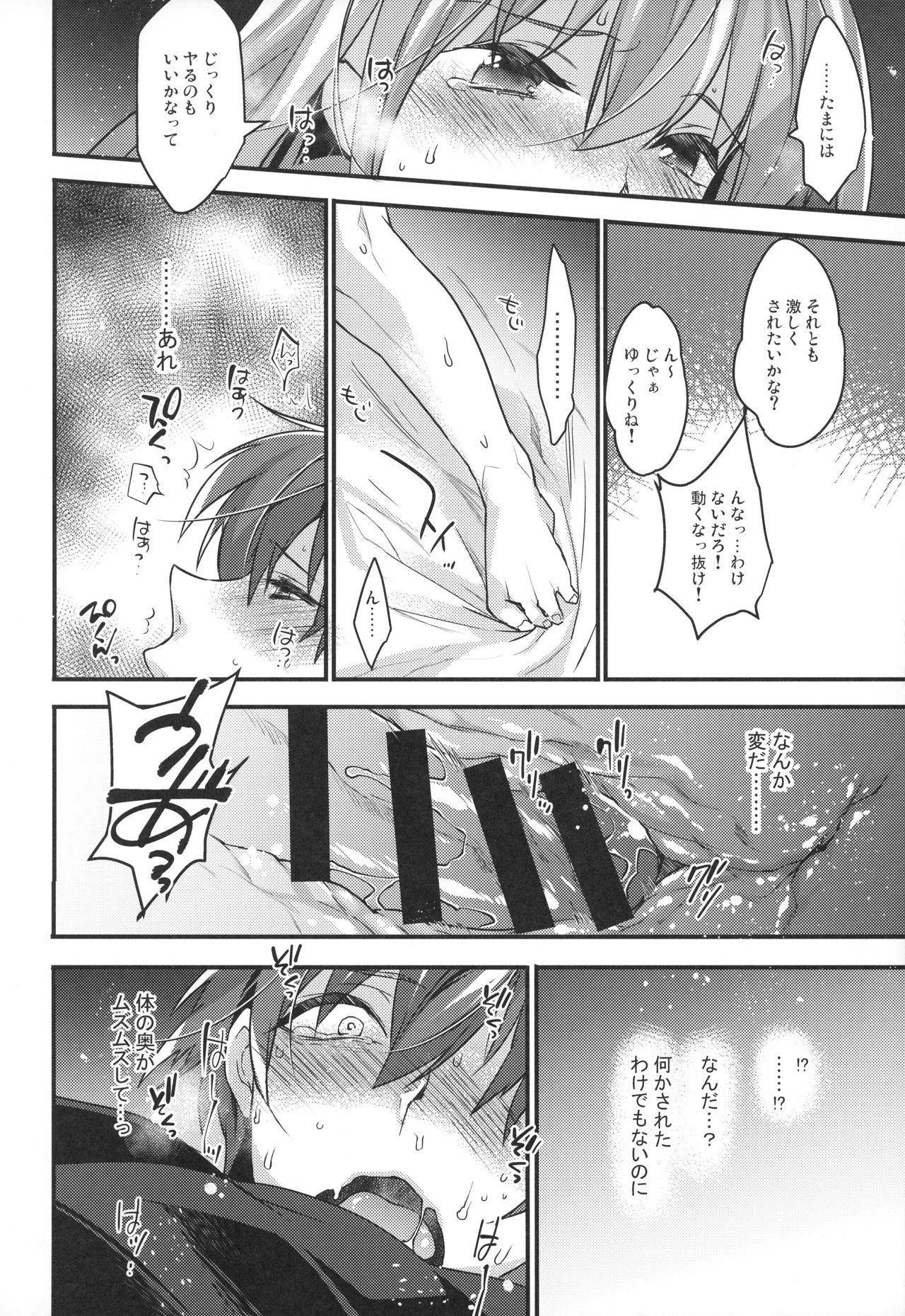 Josou Danshi × Ore Soushuuhen 44