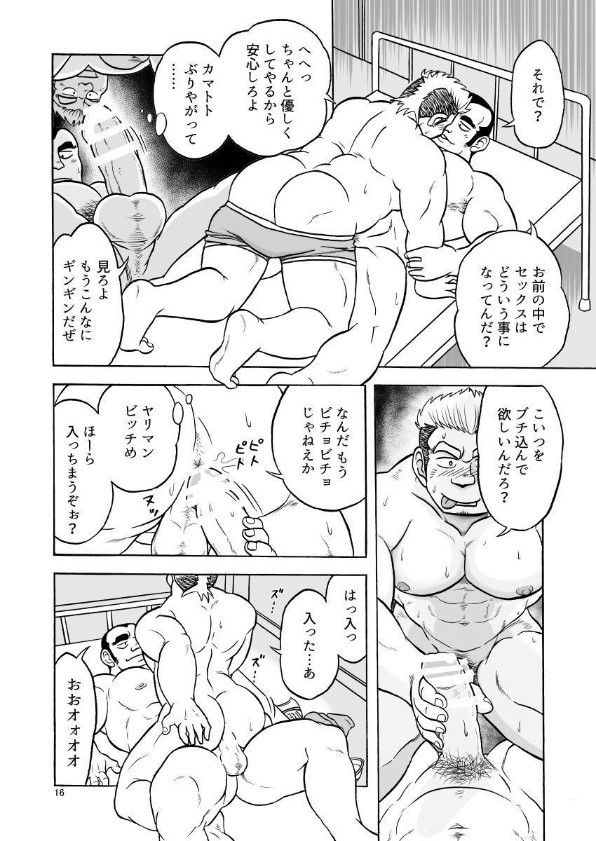 tokutou saimin 15